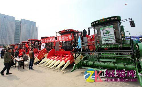 2015中国-东盟博览会泰国展开幕