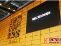 2015深圳国际家具展览会开幕
