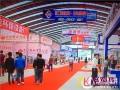 第二届中国厨都酒店用品展览会开幕