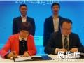 重庆国博中心推渝粤会展携手 打造西部会展之都