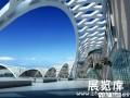 """第三届中国南亚博览会昆明主场馆""""惊艳开屏""""(图)"""