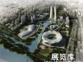 杭州国际博览中心将成全球第二大单体建筑