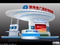 福建省广播影视集团-文博会