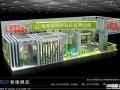 上海莹辉照明科技有限公司
