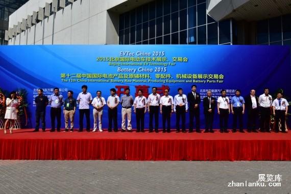2015中国电动车与电池技术展会在京开幕图片