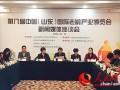 第八届中国国际老博会展长寿乡风采 科技养老成亮点