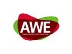 中国家电及消费电子博览会-AWE2017(家电展)