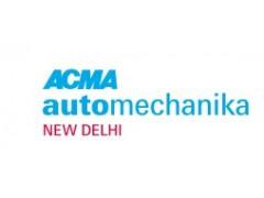 2017年法兰克福印度新德里国际汽车零部件及售后服务展览会
