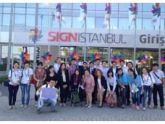 2017年第19届土耳其国际广告展览会