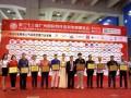 广州特许加盟展往届现场照片 (5)