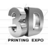 2017深圳国际3D打印产业展览会