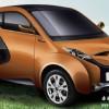 2017第七届山西太原国际新能源汽车电动车展览会