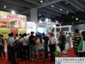 2017上海太阳能光伏展会 (3)