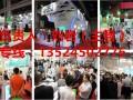 2018年上海国际餐厨垃圾处理技术暨消毒产品展 扬帆起航