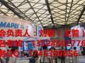 2018第14届国际外墙装饰材料及粘结技术上海展-官网报名处
