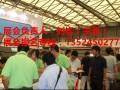 第十届国际屋面瓦业展览暨研讨会(CRT 2018上海)-官网