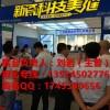 2018第十四届中国国际建筑胶粘剂展会 官方报名入口