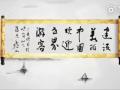 """""""2018中国最值得外国人去的"""" 旅游目的地品牌赞助招商 (3)"""