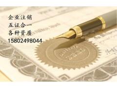 北京各区公司注册代办