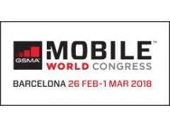 2018西班牙MWC门票注册方式+2018MWC门票费用