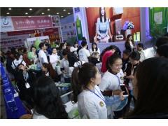 2018沸点会(春季)暨第七届中国微商博览会
