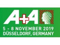 2019年德国杜塞尔多夫国际劳保用品展A+A