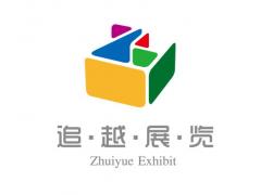 2018第十七届参加韩国国际纺织展览会