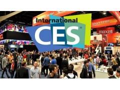 2019年美国拉斯维加斯第52届消费电子展CES
