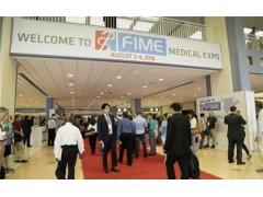 第28届美国国际医疗设备(FIME 2018)