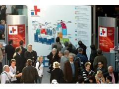 2018年德国杜塞尔多夫国际外科及医院医疗用品贸易博览会