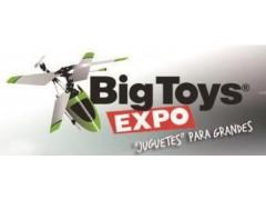 2018年墨西哥第七届大玩具展
