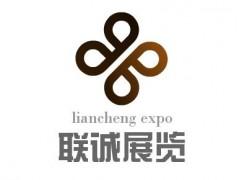 2018中国国际酵素产业展览会-北京酵素展-中国酵博会