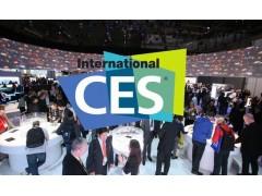 2019美国消费电子展CES+2019CES展位展团门票申请