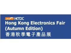 2018香港秋季电子展-香港秋季湾仔电子展