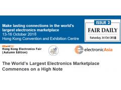 2018香港秋季电子产品展暨国际电子组件及生产技术博览会