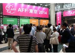 2018日本东京AFF服装展