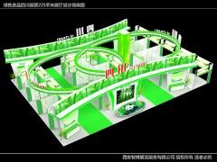 宁夏展台搭建|宁夏展会主场服务公司|宁夏展厅设计公司
