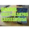 济宁销售MZS30自动苏生器价格低廉