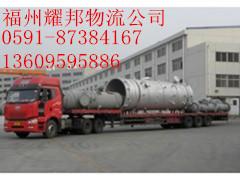 福州到上海物流公司欢迎您