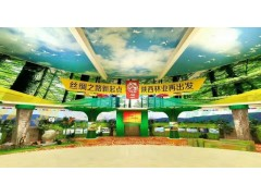 宁夏展台搭建宁夏展会主场服务宁夏展厅设计公司