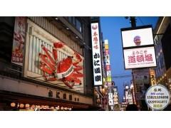 H.C.R.2018年日本老龄介护康复养老用品展