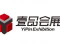 2018北京旅游展--辽宁展位 (3)