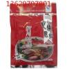 重庆500g桥头老火锅底料包装袋生产厂家