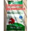 重庆5L环保胶水包装袋厂家定制