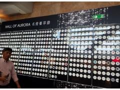 2019年香港国际秋季灯饰展览会