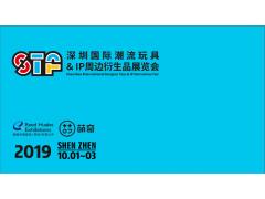 华南区首场潮流玩具与正版IP衍生品展将于10月在深圳举行