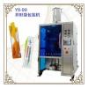 液体包装机、果汁包装机、油脂包装设备生产厂家