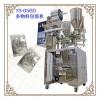 枸杞包装机、颗粒包装机,果干包装机生产厂家