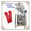奶粉包装机、葡萄糖粉包装机、泡脚粉包装机生产厂家
