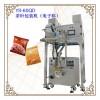 电子称包装机 坚果包装机 膨化物品包装机生产厂家